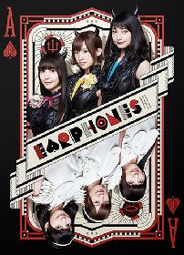 イヤホンズと石田燿子によるセーラームーン主題歌「乙女のポリシー」が配信限定リリース開始