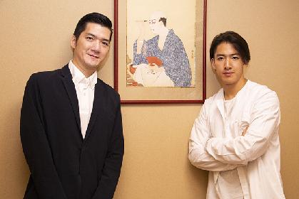 清元斎寿と尾上右近の兄弟対談! 記念すべき第10回目の『清道會』への想いを聞く