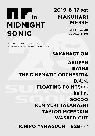 サカナクション × サマソニのスペシャルコラボ『NF in MIDNIGHT SONIC』出演アーティストを発表