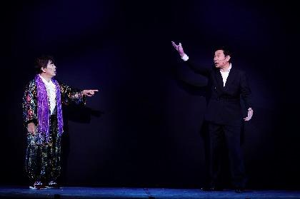 三宅裕司、小倉久寛ら劇団スーパー・エキセントリック・シアター流の純愛物語 『世界中がフォーリンラブ』が開幕へ