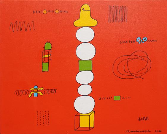 元永定正『ぽんぽんしろまる』キャンバス・アクリル 2010 Courtesy of Yoshiaki Inoue Gallery