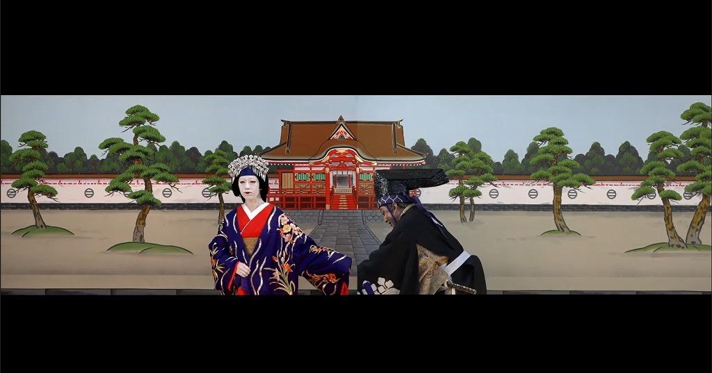 「図夢歌舞伎『忠臣蔵』第一回」右から、高師直=松本幸四郎、顔世御前=中村壱太郎