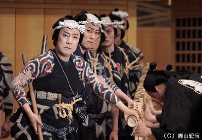 立川談笑、シネマ歌舞伎「め組の喧嘩」公開記念上映会でトーク
