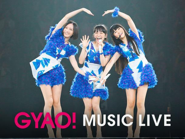 Perfume「【GYAO! MUSIC LIVE】Perfume 『Perfume Anniversary 10days 2015 PPPPPPPPPP『LIVE 3:5:6:9』」ビジュアル