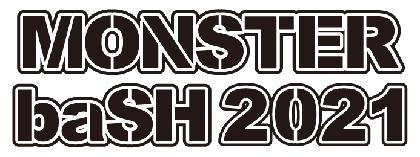 『MONSTER baSH 2021』今年は会場レイアウトやステージ数を変更し、感染対策をおこなって3日間の開催を発表