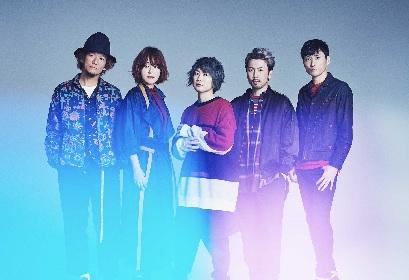 Aqua Timez、新アルバム『二重螺旋のまさゆめ』リリース記念特番をLINE LIVEで今夜配信決定