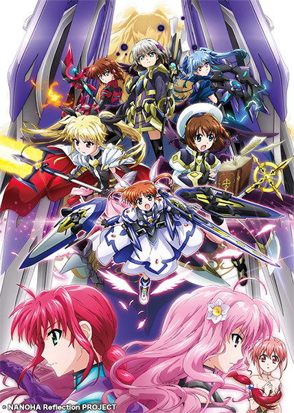 (C)NANOHA Reflection PROJECT