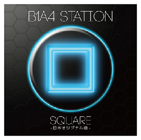 B1A4、ベストアルバム『B1A4 station』を来年2月にリリース