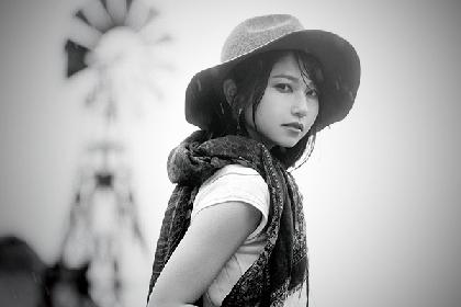 雨宮天 ニューアルバム『Paint it, BLUE』発売決定 リード曲を7月17日に公式YouTubeチャンネルで公開