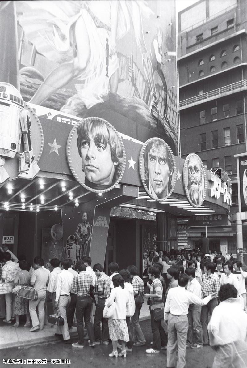 『スター・ウォーズ エピソード4/新たなる希望』公開時のようす(1978年6月24日)
