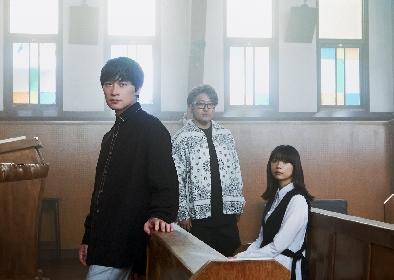 Base Ball Bear、バンド結成20周年目前! ニューアルバム『DIARY KEY』発売決定&新アーティスト写真公開