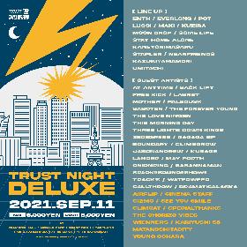 『TRUST NIGHT DELUXE』第3弾出演アーティストにcinema staff、Wiennersら11組 横浜・沖縄でもイベント開催