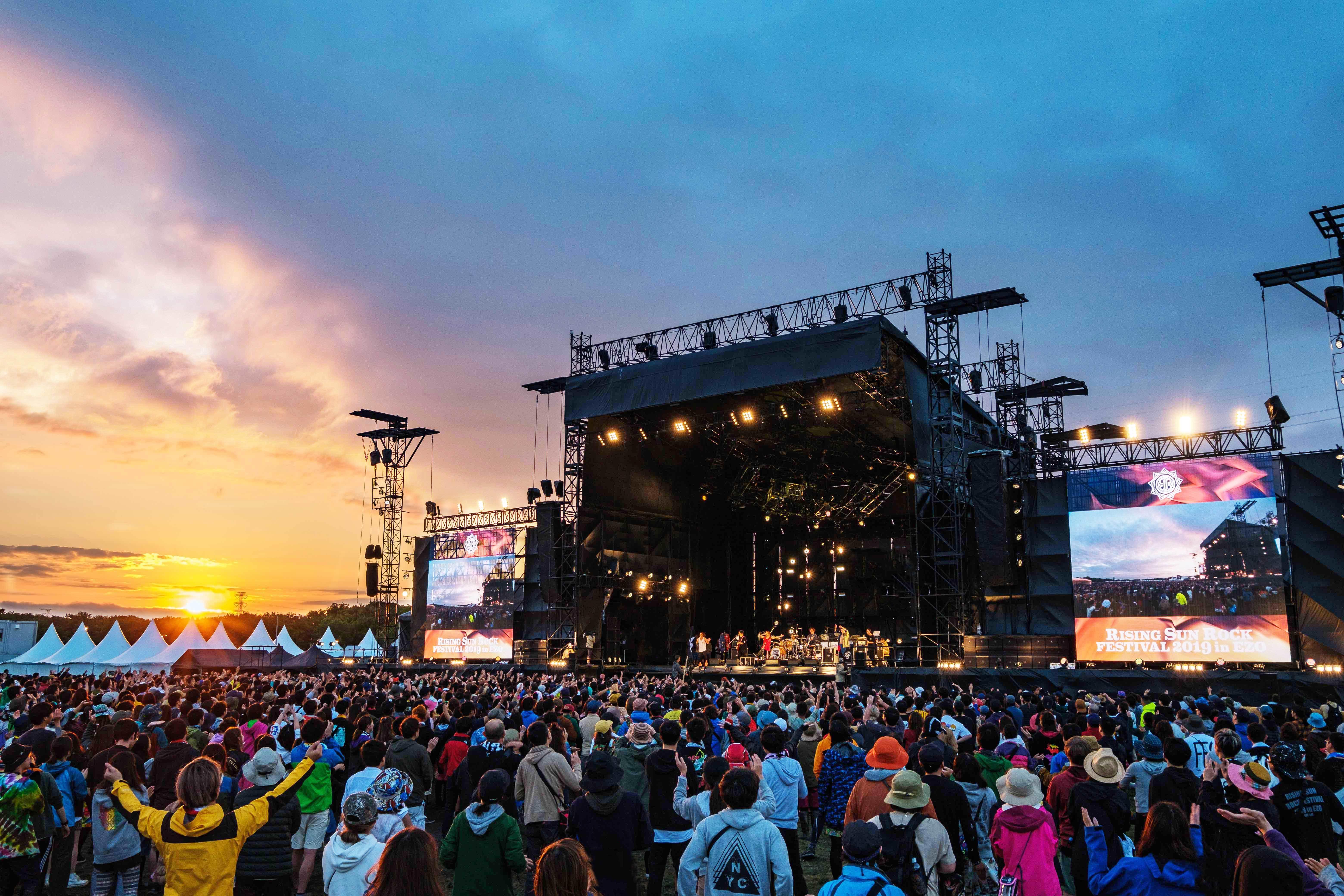 RISING SUN ROCK FESTIVAL 2020 in EZO