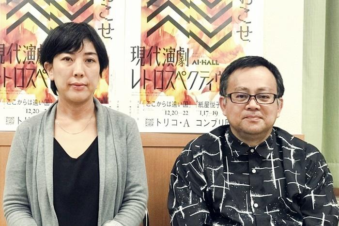 (左から)『ここからは遠い国』を演出する山口茜(トリコ・A)、『紙屋悦子の青春』を演出するはしぐちしん(コンブリ団)。 [撮影]吉永美和子