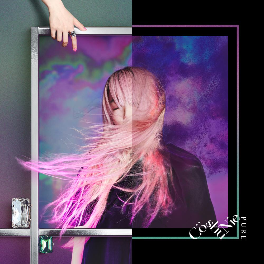 Album「PURE」【通常盤(CD)】ジャケット