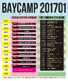 『BAYCAMP 201701』最終発表でKidori Kidori、TENDOUJI、グッバイフジヤマら追加 タイムテーブルも公開に