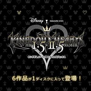 「KINGDOM HEARTS - HD 1.5+2.5 ReMIX -」 (C)Disney (C)Disney/Pixar Developed by SQUARE ENIX.