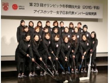 アイスホッケー・スマイルジャパンが強豪ロシアと壮行試合 年内最後の総仕上げ