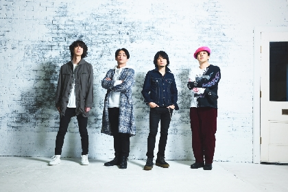 Nothing's Carved In Stone、ニューアルバムのリリース&全21公演のツアー開催を発表