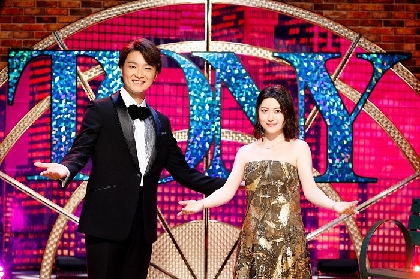WOWOW『第74回トニー賞授賞式』、前夜祭スペシャルの事前歌唱収録の模様が到着 井上芳雄、宮澤エマによる歌唱楽曲も発表