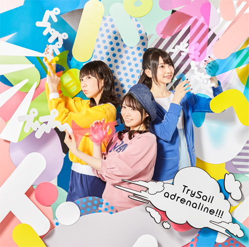 TrySail 2ndアルバム『TAILWIND』通常盤