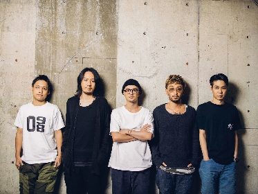 ORANGE RANGE、2年3か月ぶりのEP『UNITY』を11月にリリース メンバーによる別プロジェクトも始動