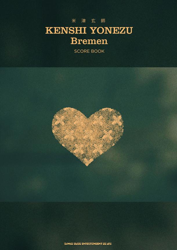 「米津玄師『Bremen』SCORE BOOK」表紙