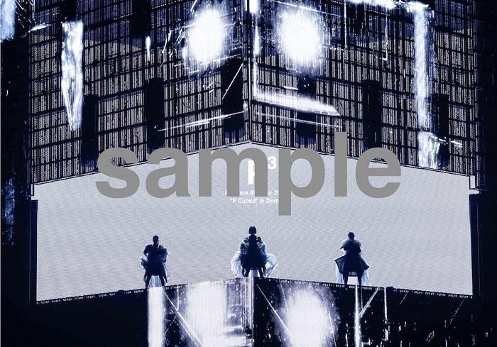 TSUTAYA RECORDS全店 オリジナルポスター (A2サイズ)