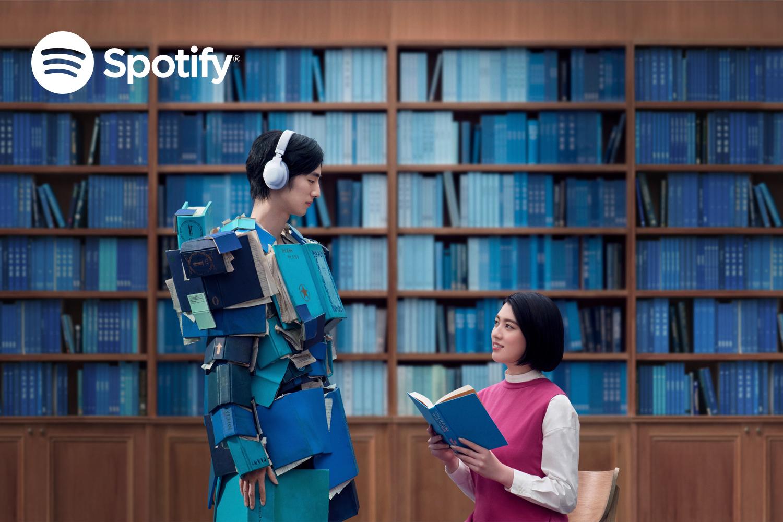Spotifyの新ブランドCM「今のサントラ・青春の図書館」