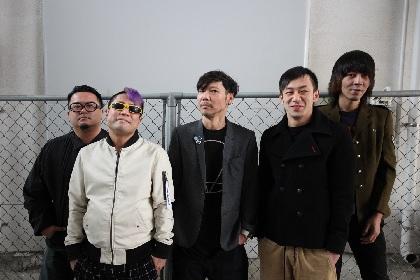 日高央率いるパンク星獣、THE STARBEMSが2年ぶりのサード・アルバム『Feast The Beast』で表現した革新的サウンドについて メンバー全員インタビューで迫る