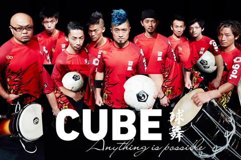 スーパーリフティングパフォーマンスチーム「球舞-CUBE-」