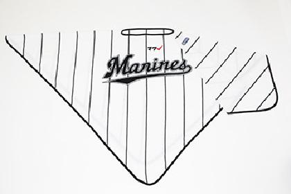 「マリーンズ・フリースポンチョ」の来場者配布がうれしい! 3月30日は千葉ロッテホーム開幕戦