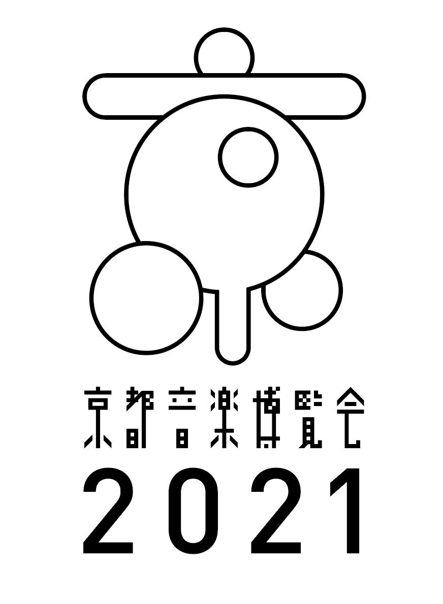 『京都音楽博覧会 2021 オンライン』ロゴ