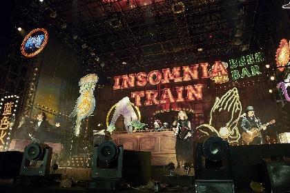 SEKAI NO OWARI初の全国野外ツアー『INSOMNIA TRAIN』が向かった先と我々にもたらしたもの
