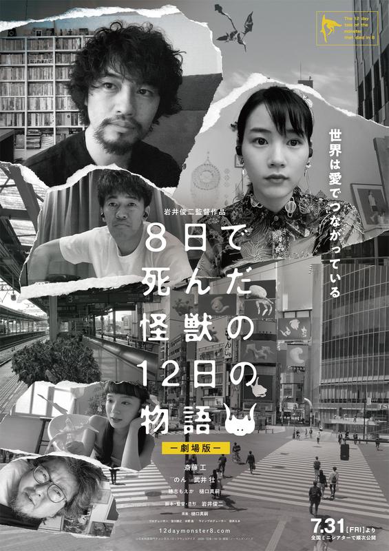 (C)日本映画専門チャンネル/ロックウェルアイズ