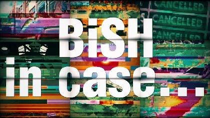 BiSHが歌うTVアニメ『ゴジラ S.P』OPテーマ「in case...」ノンクレアニメVer.のMVを公開