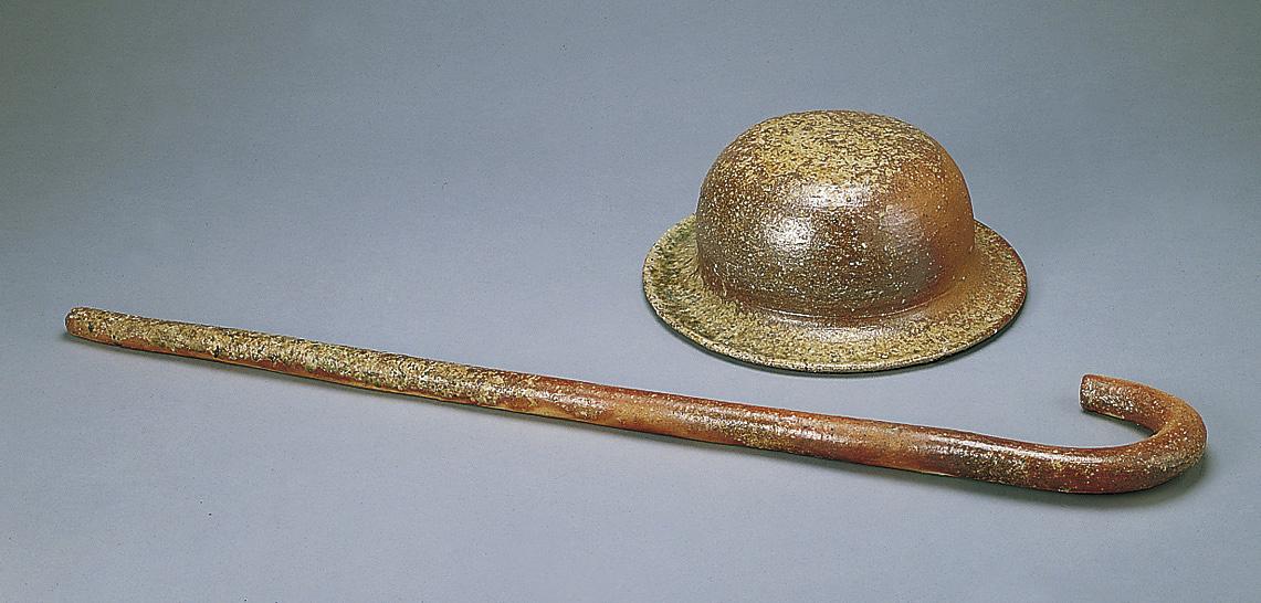 辻清明《信楽帽子、信楽ステッキ》1982年
