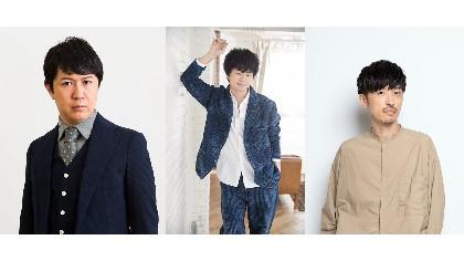杉田智和・櫻井孝宏・福山潤が3兄弟役に《コメント到着》 3人が恋愛の先生として再登場『CV部』最新作が公開