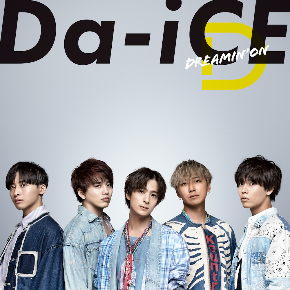 Da-iCE「DREAMIN' ON」通常盤