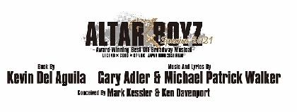 ミュージカル『ALTAR BOYZ』、スペシャル版として2日間限定の公演が決定