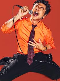 桑田佳祐、新曲「Soulコブラツイスト〜魂の悶絶」ミュージックビデオを新作EPリリース前日にYouTubeでプレミア公開へ