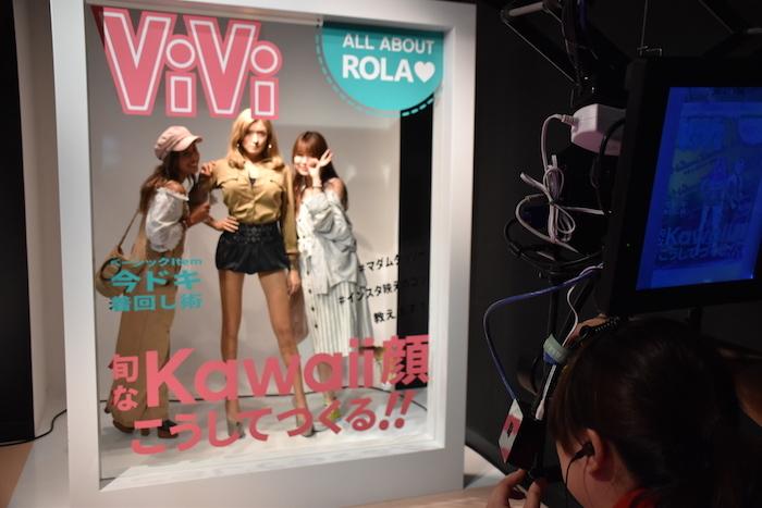 ローラのフィギュアと写真撮影ができ、まるでファッション雑誌『ViVi』の表紙を飾ったかのよう!