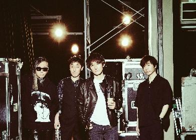 スピッツ  今年も大阪・宮城・東京でレギュラーイベント開催決定、ニューシングル「優しいあの子」も本日オンエア解禁