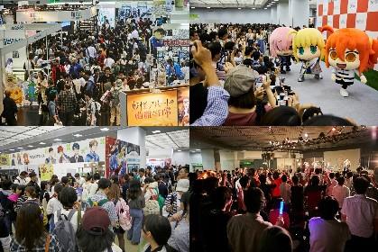 『京都国際マンガ・アニメフェア2017』総来場者34,058人を動員 大盛況のうちに閉幕