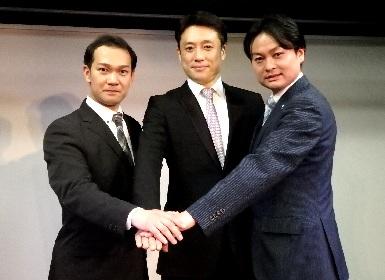 上方三人衆「晴の会(そらのかい)」が第二回あべの新作歌舞伎で、世界初のクラウドファンディングに挑戦!