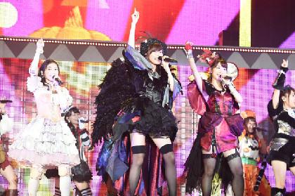 AKB48、田中将大ら著名人がセットリスト考える特別公演開催