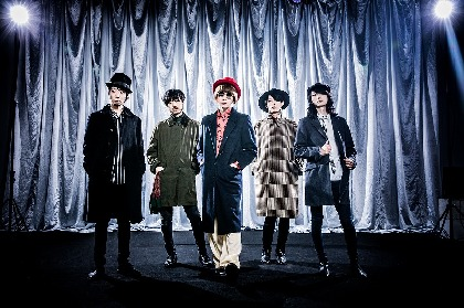 THE BOHEMIANS ニューアルバムからおセンチでポップな「ポーラ」MV公開