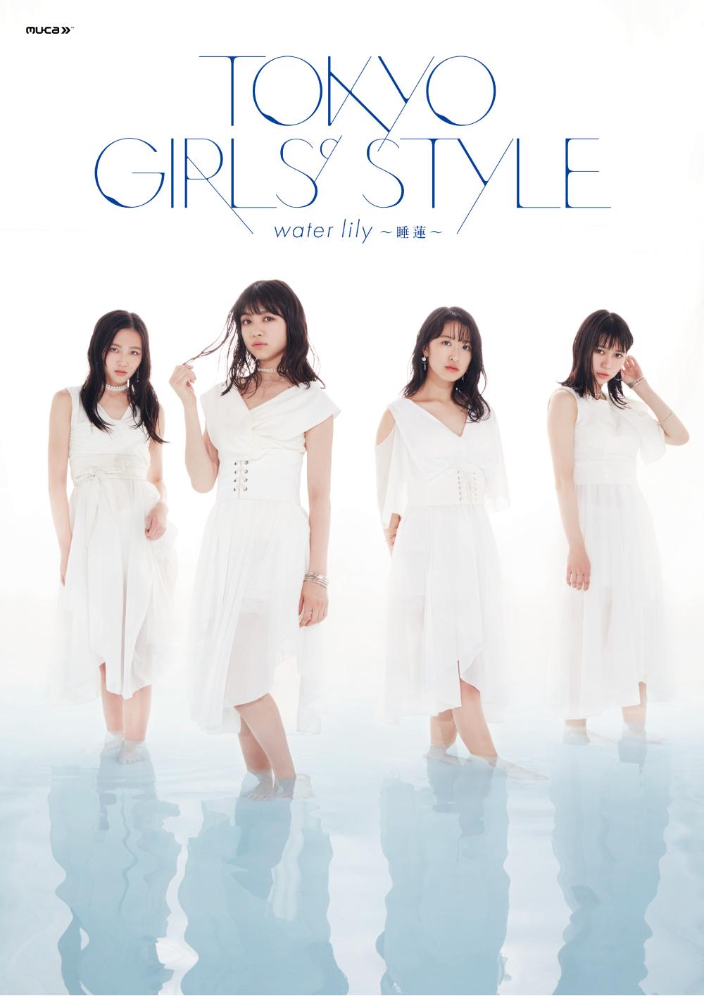 東京女子流「water lily ~睡蓮~」Music Card+PHOTOBOOK