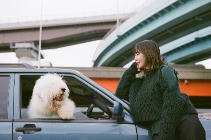 土岐麻子、カバーアルバム『HOME TOWN ~Cover Songs~』全貌を公開、バカリズムとのコラボレーション楽曲含む全11曲を収録