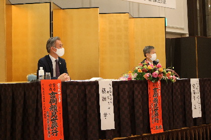 京都・南座にて京の年中行事『吉例顔見世興行』今年も開催決定ーー「晴れやかな劇場で師走のひと時を味わってほしい」